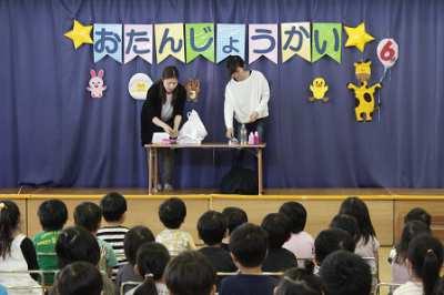 平成29年6月13日(火) 誕生会