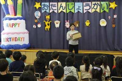 平成29年12月12日(火) 誕生会
