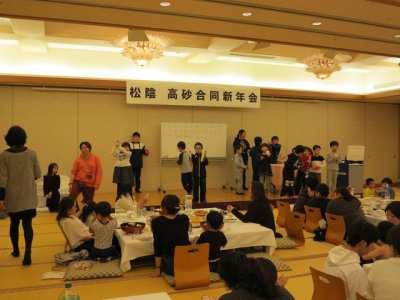 H30.1.20~21 新年懇親会・花菱ホテル一泊