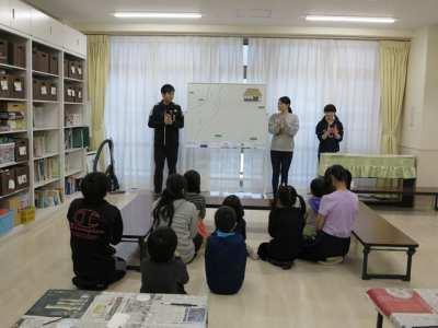H30.2.23 実習生発表会