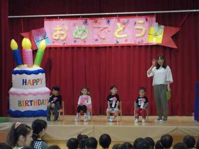 平成29年5月26日(金) 誕生会