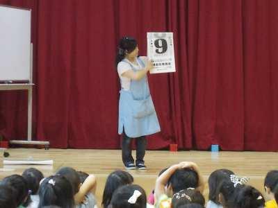 平成29年8月8日(月) おけいこ