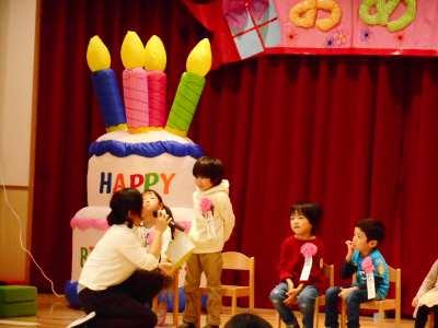 平成29年11月24日(金) 誕生会