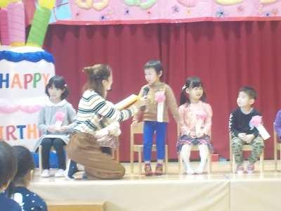 平成30年1月26日(金) 誕生会