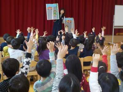 平成30年2月23日(金) 交通安全会