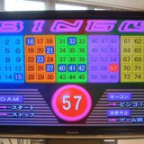 平成22年1月8日(金)新年お楽しみ会③
