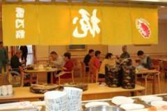 2月6日(月)お寿司会 010