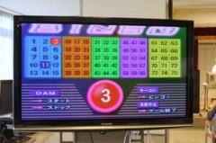 H250110新年お楽しみ会①