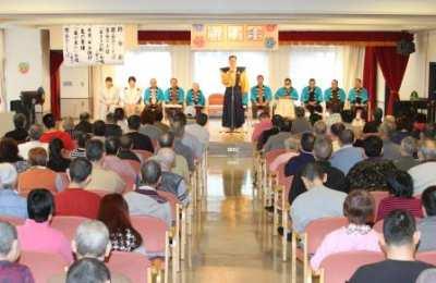 平成27年2月3日(火)節分会