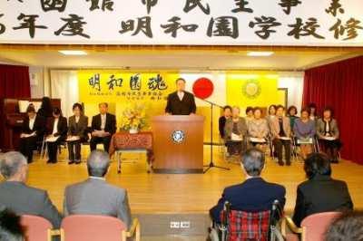 平成27年3月17日(火)第35回明和園学校修了式