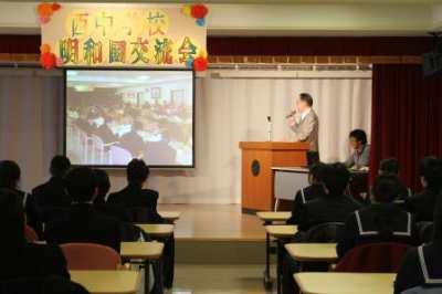 平成27年3月10日(火)第9回西中学校との交流会