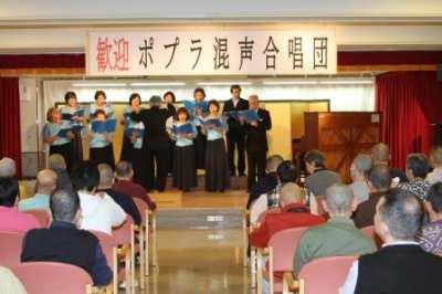 平成27年11月20日(金)ポプラ混声合唱団慰問