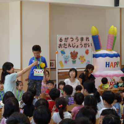 平成29年6月30日(金) 誕生会