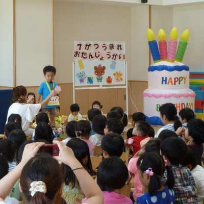 平成29年7月21日(金) 誕生会