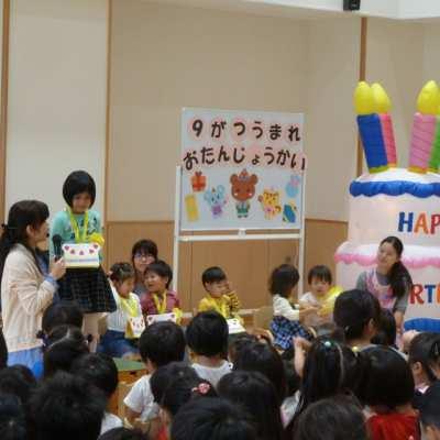平成29年9月29日(金)誕生会