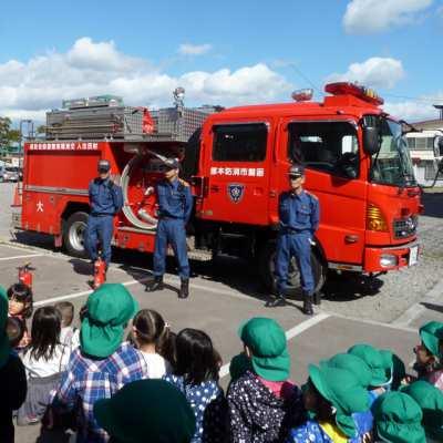平成29年10月4日(水)消防参加の避難訓練