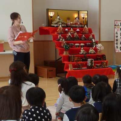 平成30年3月2日(金)ひな祭り会
